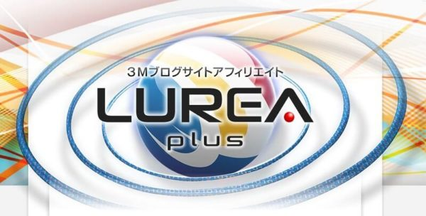 LUREA plusのロゴ